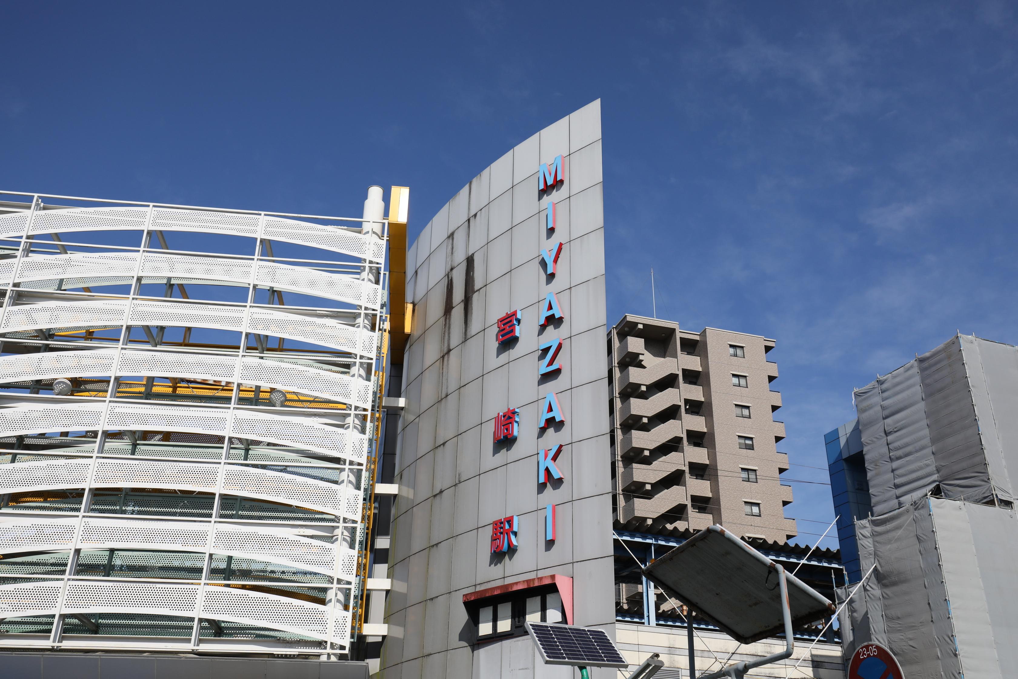 宮崎駅西口を出ます